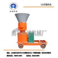 浙江秸秆固体燃料成型机 颗粒燃料成型机