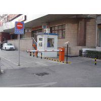 停车场系统收费管理系统 栅栏道闸系统道闸机