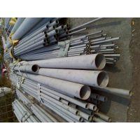 南京国标304不锈钢无缝管价格
