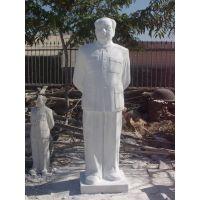 古今名人肖像雕塑 汉白玉石雕人物雕像