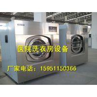 2016年报价供应洗衣房设备包括哪些