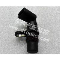 源头直供小松挖机PC200-8发动机位置传感器_6754-81-9200