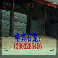 格宾网的使用年限是多久,石笼网有哪些供应商,石笼网招标会,做石笼网需要什么,石笼网和什么搭配使用