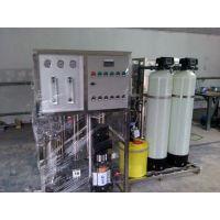 代加工RO反渗透纯水设备,厂家代加工生产反渗透设备OEM