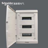 施耐德配电箱 暗装家用配电箱 天翼布线箱36回路强电箱 TYA-36