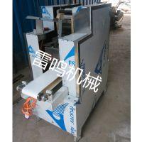 供应全自动饺子皮机 混沌皮机 商用饺子机皮机包子皮机
