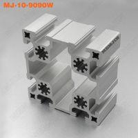 铝型材9090W工业流水线导轨专用型材上海铝材直销价格