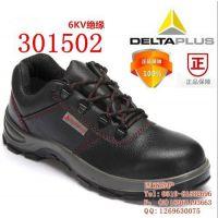 代尔塔安全鞋301305|代尔塔安全鞋|常州西亚