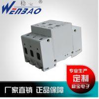 WBD1-20K3P一级信号浪涌保护器 110V电源防雷模块低压电涌保护器