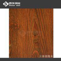 背景墙不锈钢装饰木纹板【热转印立体黄橡木】304拉丝钢板批发
