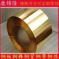C21000黄铜_铜板,铜板特殊规格可定做,质量保证