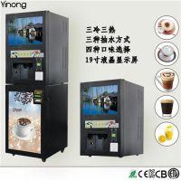 餐馆自动售饮料机、自动售饮料机、校园自动售饮料机