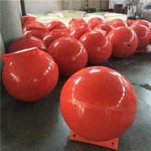 重庆警示浮体 PE塑料浮球厂家 舟山警示浮标价格