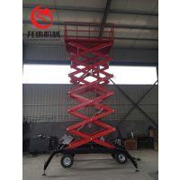 16米四轮移动式液压升降平台电动液压升降货梯抚州厂家直销