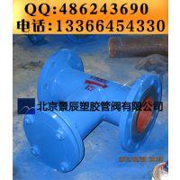 北京景辰t型过滤器 t型过滤器制造商 常规口径常备库存
