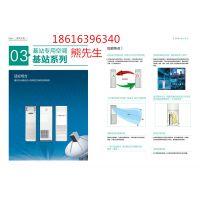 上海运图12年空调经验,机房专用空调报价-华东机房精密空调总销
