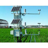 北京九州供应在线梯度测风观测系统/梯度风观测系统
