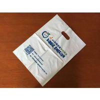 郑州广告手抠袋,郑州服装手抠袋,郑州广告吹膜袋定制