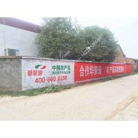 墙体广告、资阳墙体广告公司