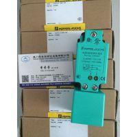 UC2000-L2-E5-V15 德国P+F倍加福 超声波传感器 现货