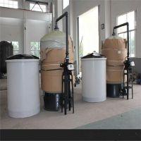 |全自动|锅炉软化水设备-北京软化水处理设备厂家