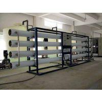 反渗透纯化水设备,工业反渗透水处理系统装置