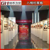 新品上市画展作品展板 书画活动展板 艺术摄影展专用展架租赁