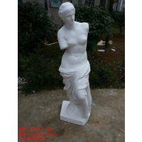 泡沫人物雕塑动物雕塑造型异形模具玻璃钢材质