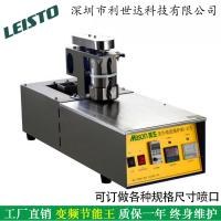 纯钛环保无铅锡锅MS-375喷流锡炉分体式 一体式节能浸焊机TOP-375
