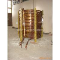 供应各种型号的 电炉感应圈