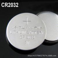 厂家直销CR2032 3V纽扣电池电子 汽车遥控电子数码电脑配件高品质