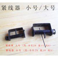 车用紧绳器/货车紧线绞子高栏货车专用/半挂车紧线器新上图