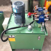 厂家直供两路冶金设备电炉开盖液压系统