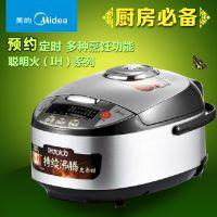 Midea/美的 MB-FS4088美的电饭煲智能4L涡轮IH大火持续沸腾电饭锅