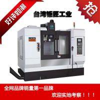 台湾钜匠CNC-850L立式加工中心机 加工中心 加工中心厂家