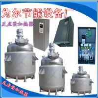 电磁加热反应釜 常压反应釜感应加热 机械密封反应釜电磁加热设备