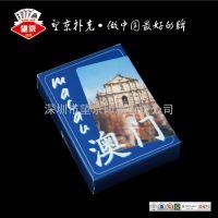 澳门旅游必备指导手册扑克牌 高质量品质背面磨砂塑料扑克牌定制