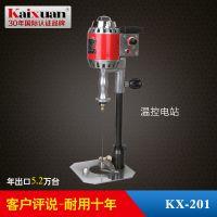 凯旋201 多功能温控电热钻定位电钻 固定布/定位钻/钻孔器/钻布机