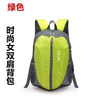 厂家供应优质双肩背包 男女时尚电脑双肩包 休闲学生背包