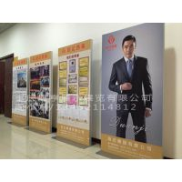 展示丽屏、店门海报展架、组装式展板、活动展台