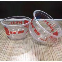 鑫永安一次性餐盒饭盒汤碗饭碗500ML圆形透明外卖打包餐盒