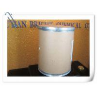 武汉博莱特供应氟醇FT-10 CAS:1691-99-2非离子型含氟表面活性剂