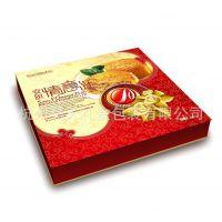 专业供应纸盒彩盒印刷包装 纸盒彩盒加工 纸盒彩盒印刷