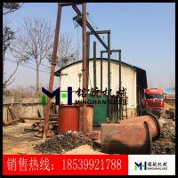 新型无烟木炭炭化炉 节能环保炭化炉 高品质木炭成品炭化炉