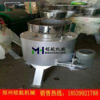 厂家直销高效离心式滤油机 食用油滤油机