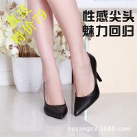 欧美时尚新款女鞋浅口低帮鞋性感尖头鞋超高跟真皮工作鞋细跟单鞋