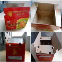中小号水果彩印盒子 果类包装纸盒 高档包装彩盒箱子
