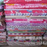 厂家床品低价批发40纯棉布 微有瑕疵残布 二等品零布 库存处理