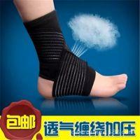 自粘绷带 弹力绷带运动护踝护脚套 脚踝护具 弹性绷带 运动 批发