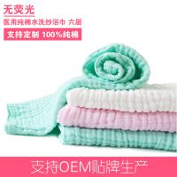 贴牌定做 医用水洗纱婴儿浴巾 六层彩色盖毯 糖果色宝宝纱布浴巾